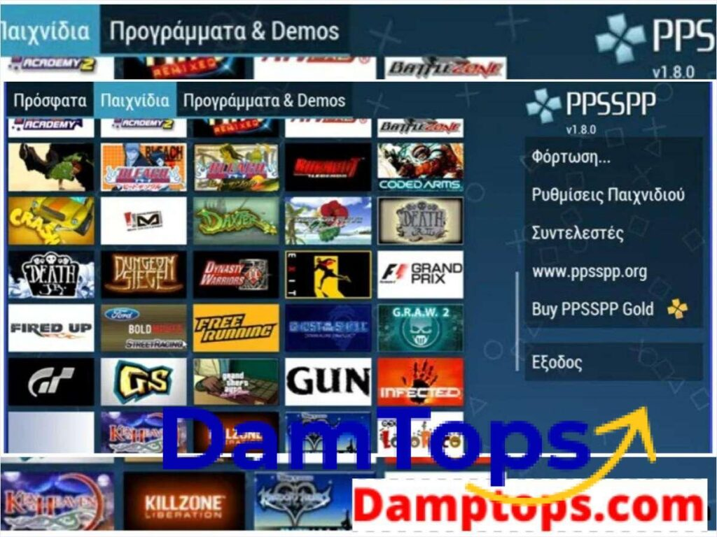 call of duty ppsspp download highly compressed, call of duty black ops ppsspp, call of duty modern warfare ppsspp download, call of duty ww2 ppsspp download, call of duty - roads to victory ppsspp game download, PPSSPP Games For Android Free Download, action game ppsspp games, best ppsspp games download, pokemon ppsspp games download for android, ppsspp download, ppsspp games for pc, ppsspp supported games, psp emulator games for android