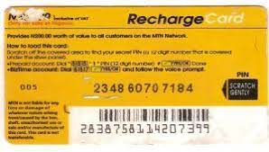 ,mtn recharge code for 17-digit pin,mtn recharge code for 16-digit pin,mtn recharge code for 10-digit pin,mtn recharge code for 15-digit pin,mtn recharge code for data,kadick mtn recharge code,how to recharge mtn data,how to recharge mtn nigeria,